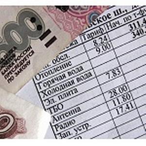 Субсидия на оплату ЖКХ: кому положена, как получить?