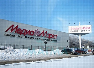Профессиональное изготовление и установка наружной рекламы в Москве и Московской области