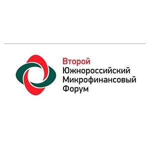 Ростов-на-Дону вновь станет центром микрофинансирования России