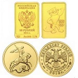 200 золотых монет приобрел  житель Хабаровска