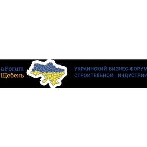 Экспорт украинского щебня сокращается: что дальше?