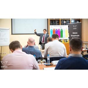 Знать об управлении все за 2 дня! Практический семинар для владельцев бизнеса от Высоцкий Консалтинг