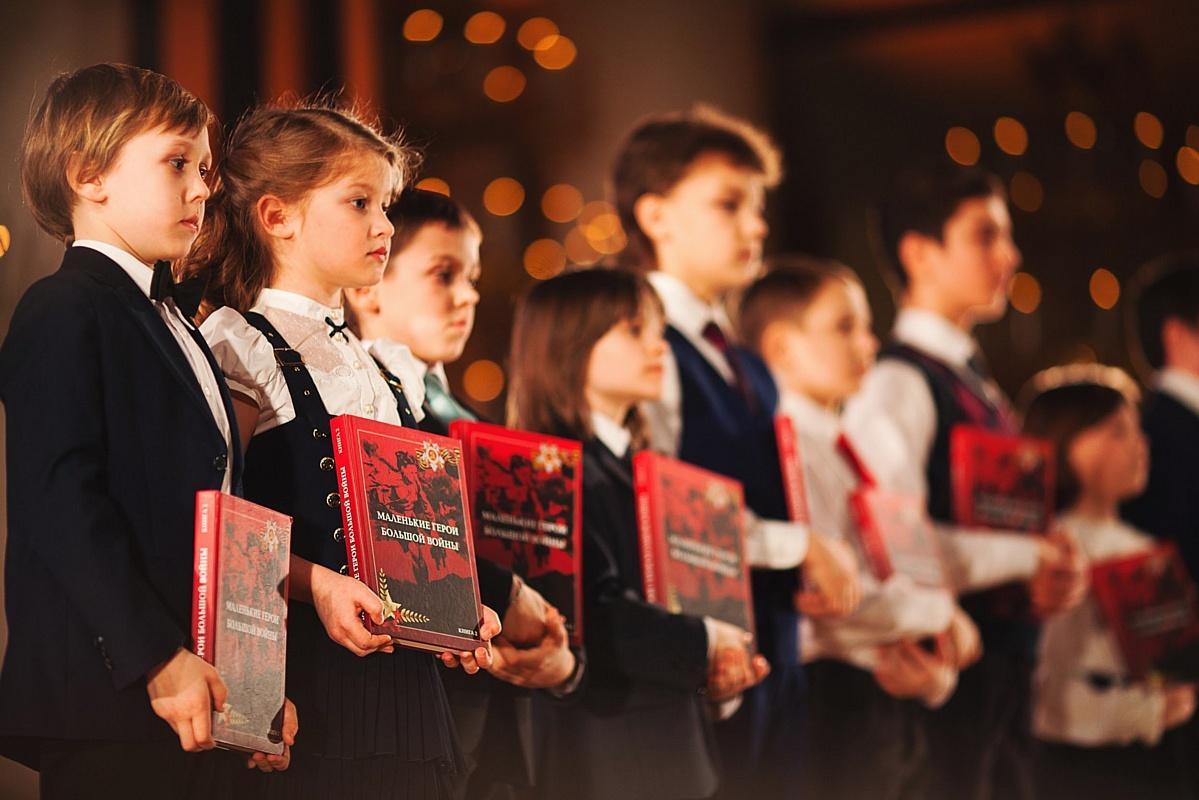 21 февраля впервые состоится Всероссийский Урок Мужества