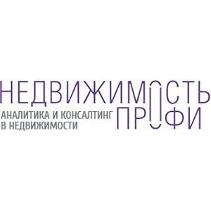 Рынок новостроек Москвы стабилизируется, цены на квартиры прекратили снижение