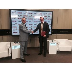 Pony Express и Pulse Express подписали меморандум о стратегическом партнерстве