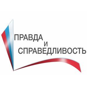 ОНФ и СЖР запустили Всероссийский конкурс журналистских работ «Правда и справедливость»