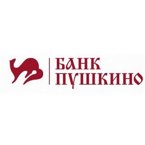 """Чистая прибыль банка """"Пушкино"""" выросла в 1,67 раза"""