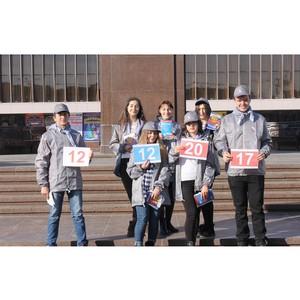 Активисты ОНФ в Кабардино-Балкарии провели серию мероприятий в рамках акции «Моя Конституция»