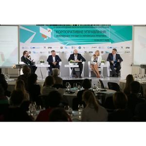 Корпоративное управление: международные тренды и украинские реалии.
