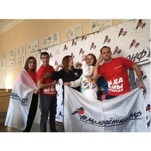 Воронежская команда «Молодежки ОНФ» провела презентацию своих проектов