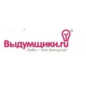 Сообщества Выдумщики.ru в социальных сетях