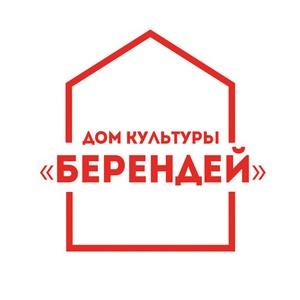 """""""Парящий Шагал"""" в Доме культуры """"Берендей"""""""