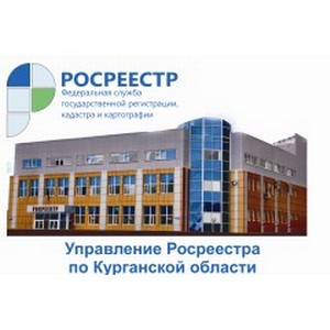 В филиале ФГБУ «ФКП Росреестра» по Курганской области прошло совещание с кадастровыми инженерами