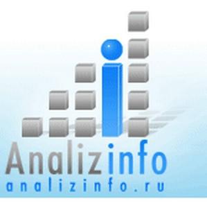 В 2011 году Россия импортировала мебели на $2675,5 млн