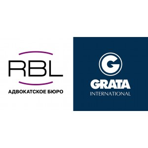 јдвокатское бюро RBL объедин¤етс¤ с Grata International