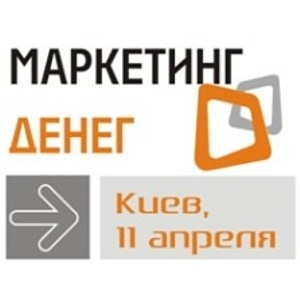 Методы продвижения финансовых услуг обсудят на конференции
