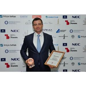MoneyMan признан самой инновационной микрофинансовой компанией