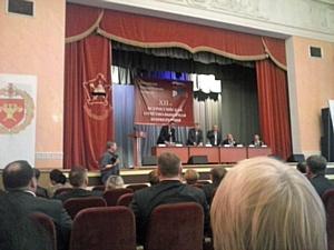 Северяне удостоены наград за развитие муниципалитетов Арктики