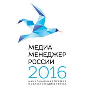 Компания UPM выступает партнером Премии «Медиа-Менеджер России – 2016»