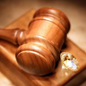 На ДГТС.ру начались аукционы несертифицированных бриллиантов для профессионалов