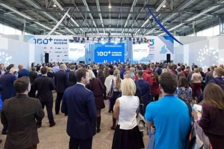 BIM-технологии станут главной темой 100+ Forum Russia
