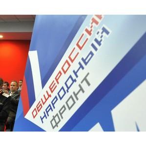 Эксперты ОНФ в Петербурге добились признания нарушений при закупках «Ленэнерго» на 9,1 млрд