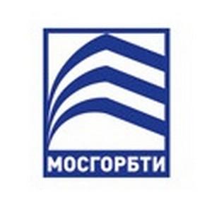 Запуск работы платежных терминалов в офисах МосгорБТИ