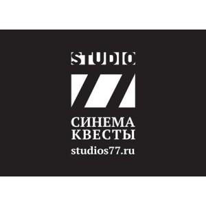 Необычные киноквесты от Studio 77