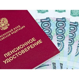 О размере регионального прожиточного минимума для пенсионеров на 2016 год в Тамбовской области