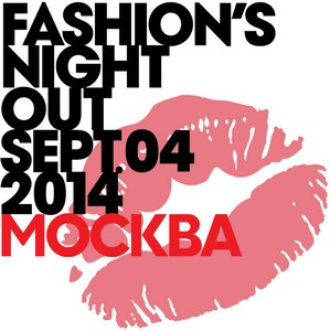 Фольклорные мотивы от CND на Fashion's Night Out 2014