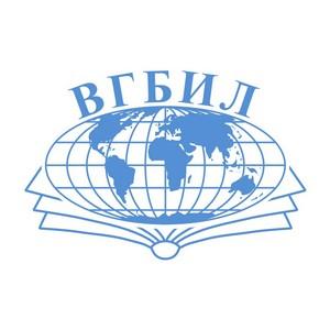 В Библиотеке иностранной литературы Евгений Водолазкин прочтет главы своей новой книги