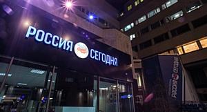 Возможности сотрудничества государств ЕАЭС в Арктике обсудят в Москве.