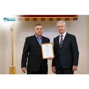 Собянин наградил почетных москвичей. Кто они?
