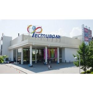 В ТЦ «Фестиваль» (группа «Сафмар» Михаила Гуцериева) открылся магазин «Proswim»