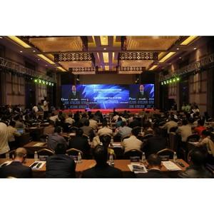 В Дуцзянъяне прошла 4-я Международная конференция по вопросам электронной коммерции в сфере туризма