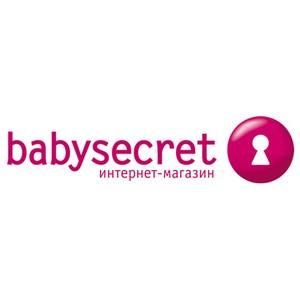 Интернет-магазин детских товаров Babysecret.ru покоряет новые высоты