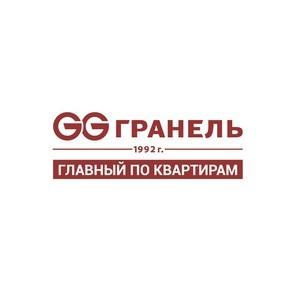 ГК «Гранель» признана «Серебряным партнером» Абсолют Банка