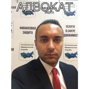 Адвокат Алексей Демидов: «6 главных советов при покупке квартиры»
