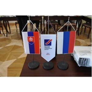Первый Транспортный конгресс Москва-Жилина состоялся: итоги мероприятия