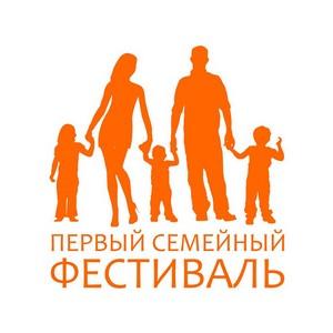«Аквилон-Инвест» стал генеральным спонсором Первого семейного фестиваля в Архангельске