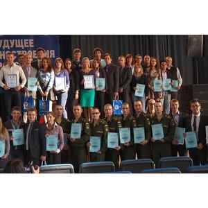 Уфимский инженер – победитель Всероссийской конференции «Будущее машиностроения России».