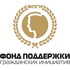 В Вологде открылся Центр поддержки «Дом НКО»