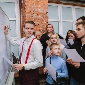 Программа «Пять шагов толерантности» поможет реализовать молодежные социальные проекты