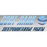Реорганизован сайт компании по оказанию услуг электромонтажных работ