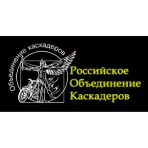 Международный фестиваль профессиональных каскадеров «Прометей»