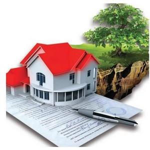 О порядке обращения за госуслугами в сфере недвижимости