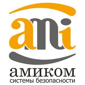 «Амиком» покоряет юг: новый филиал в г. Ростов-на-Дону