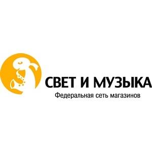 """19 апреля в Иркутске состоится очередной музыкальный фестиваль """"Viva, Music!"""""""