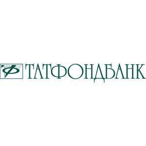 Татфондбанк запустил новый рублевый вклад «…кто хочет большего»