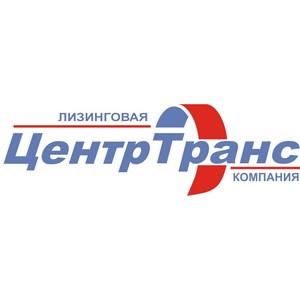 ЛК «Центр-Транс» в сентябре передала в лизинг технику и транспорт на сумму 22 млн. рублей.